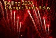 奥运会火炬接力主题展览