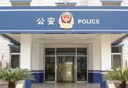 密云县18个派出所统一标识更新设计