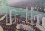 生态商务区围挡设计施工