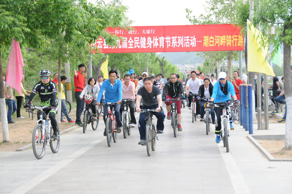 密云县第九届全民健身体育节启动