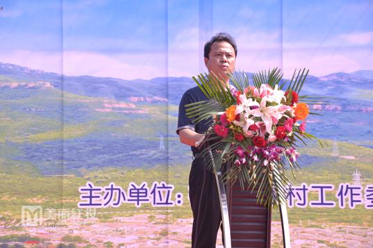 东邵渠镇镇长-——祝刚为李子节开幕致辞