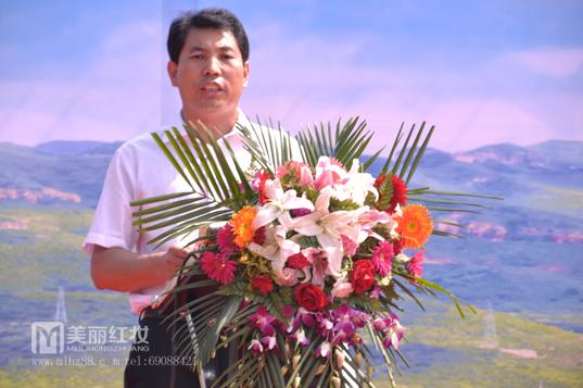 东邵渠镇党委书记——付全利为李子节开幕致词