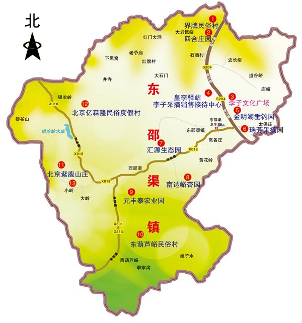 密云东邵渠旅游地图