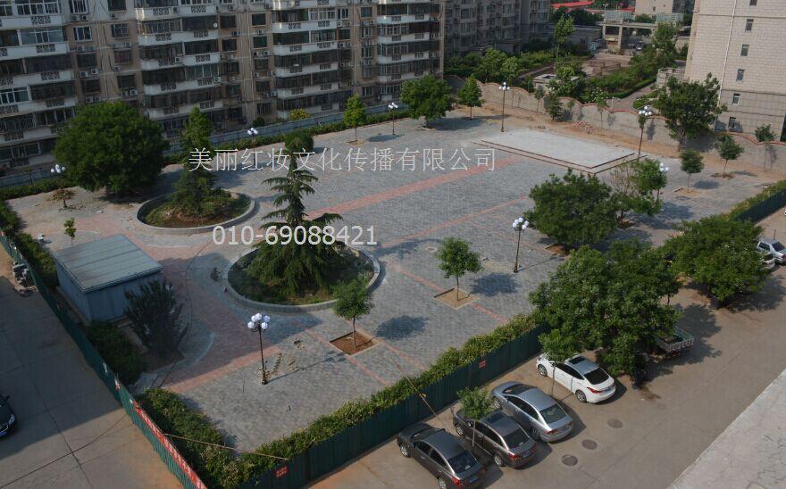 檀城文化广场改造项目