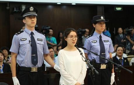 """""""炫富女""""郭美美下囚车被押送至法院"""
